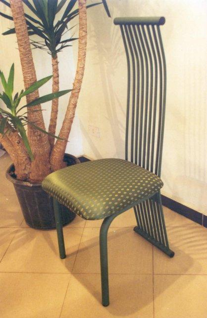 Rosto Dining Chair